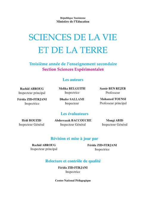 manuels 4 me sciences exprimentales ecole numrique - Resume Bac Science Tunisie
